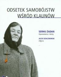 Odsetek samobójców wśród klaunów - okładka książki