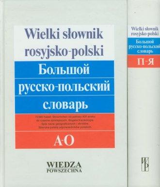 Wielki słownik rosyjsko-polski. - okładka podręcznika