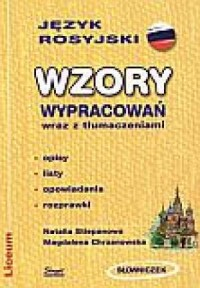 Wzory wypracowań wraz z tłumaczeniami. Język rosyjski. Liceum - okładka podręcznika