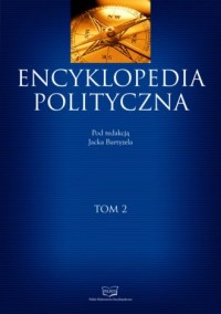 Encyklopedia polityczna. Tom 2 - okładka książki