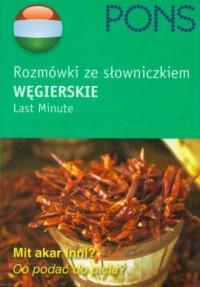 PONS Rozmówki ze słowniczkiem węgierskie - okładka książki