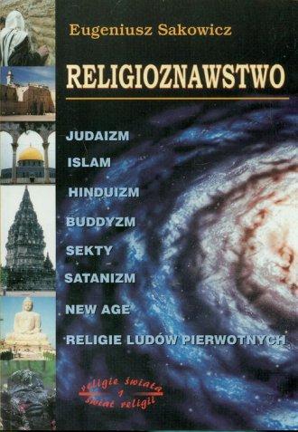 Religioznawstwo - okładka książki