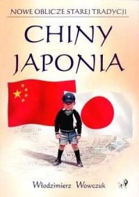Nowe oblicze starej tradycji. Chiny - Japonia - okładka książki