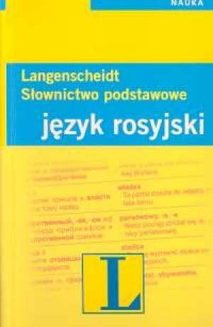 Słownictwo podstawowe. Język rosyjski - okładka podręcznika