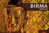 Birma. Złota łza - okładka książki