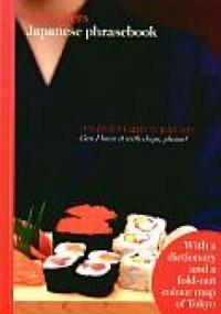 Japanese phrasebook - okładka książki