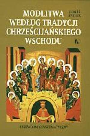 Modlitwa według tradycji chrześcijańskiego - okładka książki