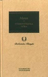 Czarodziejska góra. Tom 1-2 - okładka książki