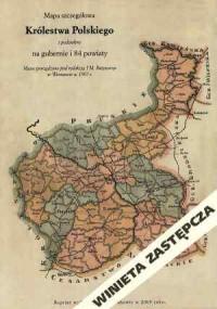 Gubernia Lubelska - mapa szczegółowa - zdjęcie reprintu, mapy
