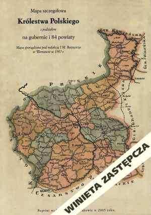 Gubernia Piotrkowska - mapa szczegółowa - zdjęcie reprintu, mapy