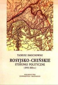 Rosyjsko-chińskie stosunki polityczne - okładka książki