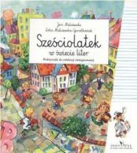 Sześciolatek w świecie liter. Podręcznik do edukcji zintegrowanej - okładka podręcznika