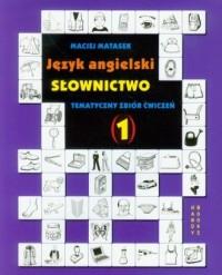 Język angielski. Słownictwo - okładka podręcznika