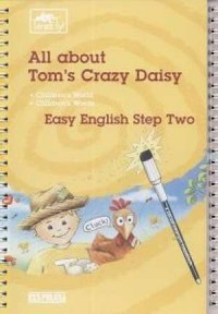All about Toms Crazy Daisy 2 - okładka książki