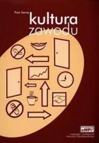 Kultura zawodu - okładka podręcznika