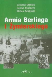 Armia Berlinga i Żymierskiego - okładka książki