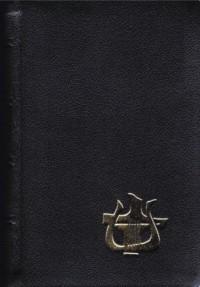 Liturgia Godzin. Tom 3 - okładka książki