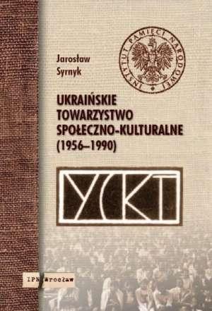 Ukraińskie Towarzystwo Społeczno-Kulturalne - okładka książki