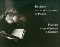 Rosjanie - staroobrzędowcy w Polsce - okładka książki