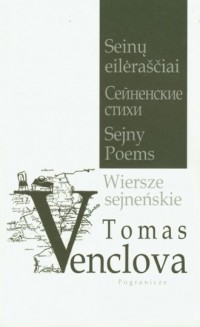 Wiersze sejneńskie - okładka książki