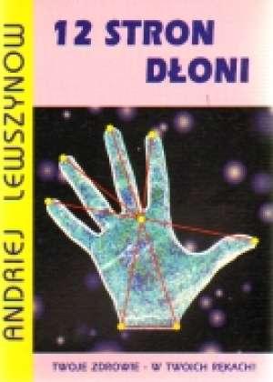 12 stron dłoni - okładka książki