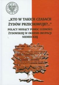 Kto w takich czasach Żydów przechowuje - okładka książki