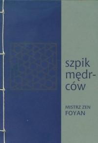 Szpik mędrców. Mistrz zen Foyan - okładka książki