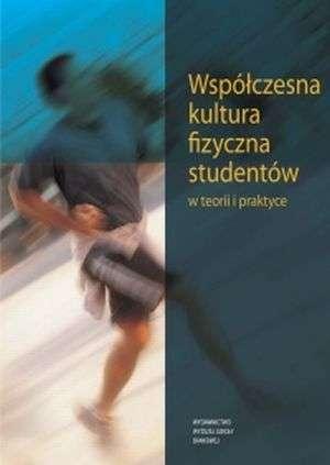 Współczesna kultura fizyczna studentów - okładka książki