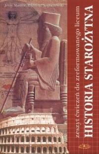 Historia starożytna. Zeszyt ćwiczeń - okładka książki