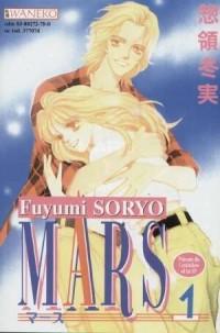 Mars cz. 1 - okładka książki