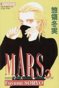 Mars cz. 3 - okładka książki