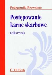 Postępowanie karne skarbowe - okładka książki
