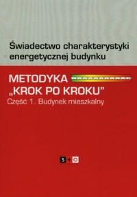 Świadectwo charakterystyki energetycznej budynky. Metodyka krok po kroku cz. 1. Budynek mieszkalny - okładka książki