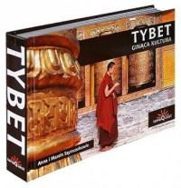 Tybet. Ginąca kultura - okładka książki