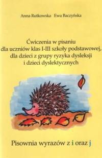 Ćwiczenia w pisaniu dla uczniów - okładka podręcznika