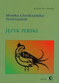 Język perski - okładka książki