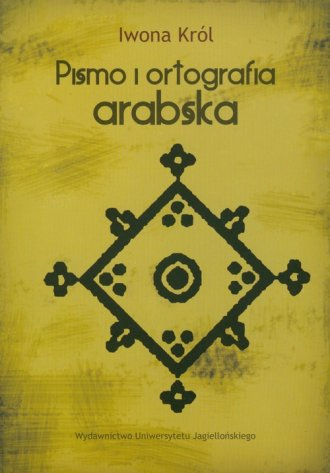 Pismo i ortografia arabska - okładka książki