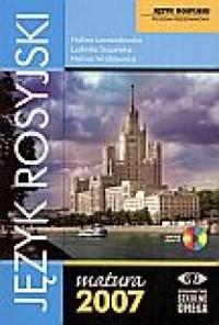 Język rosyjski. Matura 2007. Poziom podstawowy - okładka podręcznika