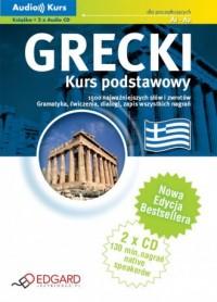 Grecki. Kurs podstawowy - okładka podręcznika