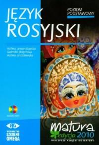 Język rosyjski. Poziom podstawowy. Podręcznik (+ CD) - okładka podręcznika