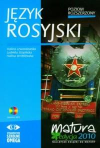 Język rosyjski. Poziom rozszerzony. Podręcznik (+ CD) - okładka podręcznika