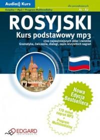Rosyjski. Kurs Podstawowy (CD) - okładka podręcznika