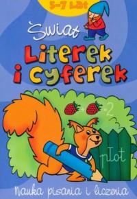 Świat literek i cyferek 5-7 lat - okładka książki