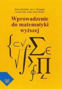 Wprowadzenie do matematyki wyższej - okładka książki