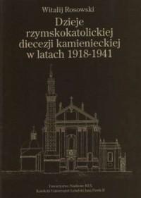 Dzieje rzymskokatolickiej diecezji - okładka książki