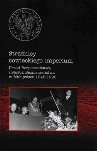 Strażnicy sowieckiego imperium. - okładka książki