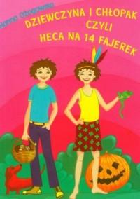 Dziewczyna i chłopak czyli heca na 14 fajerek - okładka książki