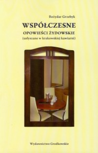 Współczesne opowieści żydowskie - okładka książki
