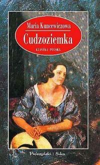 Cudzoziemka - okładka książki