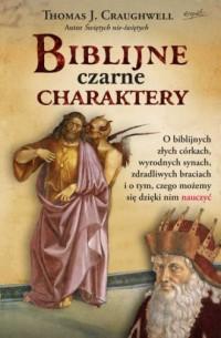 Biblijne czarne charaktery - Thomas - okładka książki